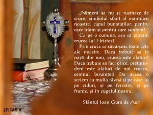 despre-cruce
